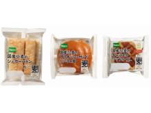Pascoオリジナルの発酵種を使用した菓子など3アイテムが新発売!