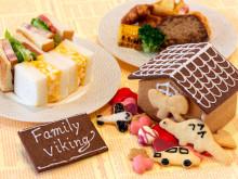 体験型の料理も用意!家族全員が笑顔になる「GWファミリーバイキング」開催