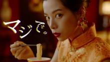 Ado「うっせぇわ」替え歌がCM曲に 桜井ユキ「うっめぇわ」