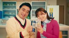 ジャンポケ斉藤慎二、妻・瀬戸サオリとWEB CMで共演 『オー!マイキー』とのコラボも
