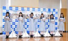 日向坂46、オフショット写真集が初版20万部 佐々木久美「460点です!」