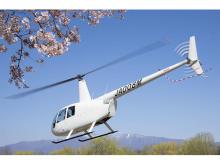 新緑の白川郷をめぐる「ヘリコプター遊覧飛行体験付宿泊プラン」限定販売