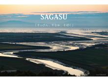 九州佐賀国際空港に佐賀県産品を集めたスーベニアショップ「sagair」がOPEN