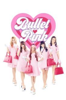 超特急、美女5人組『BULLET PINK』に変身&美脚披露 デビュー曲MVは羽田空港でダンス