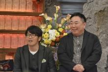 ドランクドラゴン鈴木拓、社長との飲み会は薄着「15万円のダウンジャケットが手に入る!」