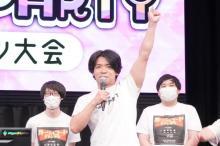 『野田ゲー』eスポーツ大会開催 まさかの結果に野田も驚き【ネタバレあり】