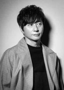 ポルノグラフィティ岡野昭仁、リリックモーションビデオ公開 若手クリエイターとタッグ