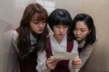 会社の不正に立ち向かった高卒女性社員たちの逆転劇『サムジンカンパニー1995』予告編