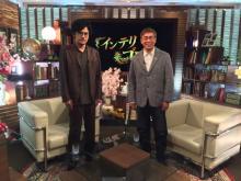若松節朗監督『ななにー新しい別の窓』で稲垣吾郎とトーク「ごろうちゃんステキだなと思いました」