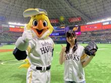 HKT48運上弘菜、ホークス戦で始球式もノーバンならず 美脚全開のショーパン姿でマウンドに