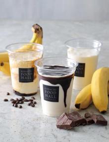 最近バナナがきてる…!? この春発売したバナナ味のあれこれを5つ集めました