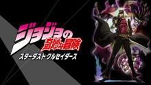 ABEMA『ジョジョ』シリーズ全作品を一挙放送決定 1日からスタート