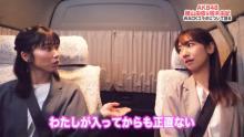 AKB48柏木由紀×横山由依が本音対談 ゆきりんWACK7組加入の是非を赤裸々トーク