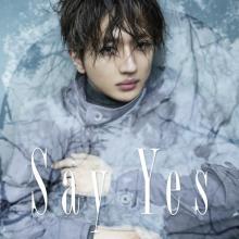 Nissy、神秘的な森で魅惑のダンス 妖しく猟奇的な「Say Yes」MV公開