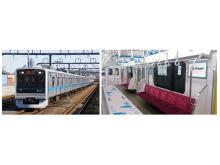 子どもと気兼ねなく利用!小田急線初の「子育て応援トレイン」限定運行