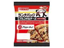 ピザハットの人気商品とコラボ!「ランチパック プルコギ&チーズ」新発売
