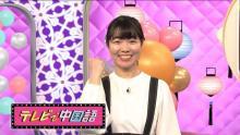 イモトアヤコ、Eテレ中国語番組で奮闘 1年間の勉強での目標も立てる