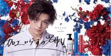 日本一の美容室からついにメンズコスメのスキンケアシリーズが登場 イメージキャラクターに新田真剣佑