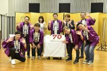 三宅裕司、70代の抱負語る「熱海五郎一座を80歳まで続けたい!」