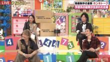 稲垣吾郎、昔は「思わせぶりな少年だった」 三ツ矢雄二へ「僕のことを好きなのはわかってるけど」
