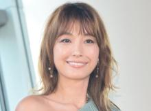 """木下優樹菜さん""""20歳""""初表紙の写真公開 「美人」「かわいー」「綺麗」の声"""