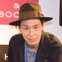 大倉孝二、体調不良で舞台降板「不甲斐ない」