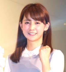 """フジ宮司愛海アナ、幼少期の写真公開""""妹も弟もかわいすぎる"""" 「美人姉妹」「そっくり」の声"""