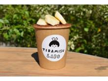 5・6月限定!「TIRAMISU LABO」にバナナとマンゴーを使った新メニュー登場