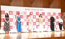 『ベストマザー賞』篠田麻里子、蛯原友里、潮田玲子らが受賞