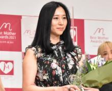 国際政治学者・三浦瑠麗『ベストマザー賞』を受賞「私がもらっていいのかな?」