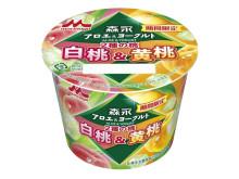 アロエと2種の桃果肉を堪能!「森永アロエ&ヨーグルト 2種の桃」新発売