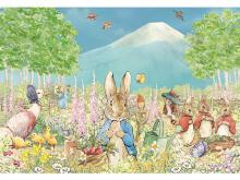 富士本栖湖リゾートに「ピーターラビット イングリッシュガーデン」誕生