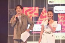 """ちょこ、FAKYイベントに登場 『恋オオカミ』""""たきちょこ""""BFFコンビが共演 『月とオオカミちゃん』Hinaは天の声に"""