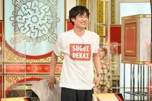 キスマイ宮田、Tシャツが「SUGOI DEKAI」 『金スマ』青二プロ声優24人前に大暴走