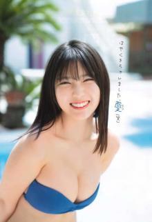 沢口愛華「はやくきちゃいました、夏(笑)」 『チャンピオン』特大16Pグラビア