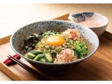 山形だしを使った「東京たらこスパゲティ」の人気メニューが今年も登場