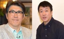 石橋貴明、独立の加藤浩次に熱いエール「芸能界、力ある奴は残ります」