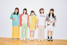 HKT48「本当に好きな雑誌」でモデルに 『mini』Tシャツ特集でストリートスタイル披露