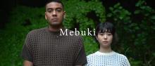 夏も着られるニットって…?群馬のニット産業を救うために誕生した新ブランド「Mebuki」に注目