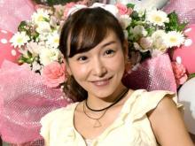 加護亜依、長女の手紙に「感動で涙」 夫からの花束写真も公開