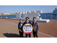 100店舗以上が参加!神戸市中心部でデジタルスタンプラリー開催