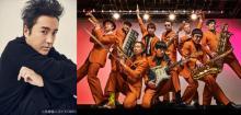 ムロツヨシ、スカパラ演奏で音楽番組初歌唱へ 『Love music』でコラボ曲全貌が明らかに