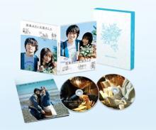 菅田将暉×有村架純『花束みたいな恋をした』Blu-ray&DVD、7・14発売 脚本・坂元裕二氏がタイトルの秘密明かす