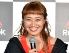 丸山桂里奈、実母公開に「本並さんに似てる」の声 母娘ショットに反響「お母様、綺麗」「美人さん!!!」