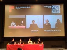 映画『アジアの天使』池松壮亮&オダギリジョーら、全州国際映画祭にリモート参加