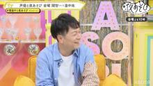 野島健児、息子・透也からの呼び名は「ぴぴ」 フリートーク相談で関係性に関智一微笑む