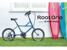 """「ヨコハマ サイクルスタイル2021」に""""歩くように走る""""「Root One」が登場"""