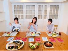 声優・日笠陽子&小倉唯、華麗な包丁さばき 井口裕香と一緒に料理披露