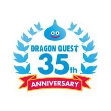 『ドラクエ』35周年記念特番、5・27生配信 新作ラインナップも発表