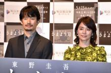 竹野内豊、石田ゆり子と15年ぶり共演「心が救われた」